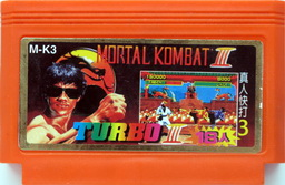 Mortal Kombat III Turbo 18p [mmc4 hack]
